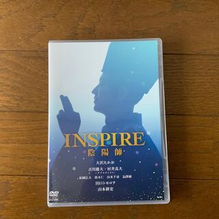 INSPIRE 陰陽師(舞台/ミュージカル)