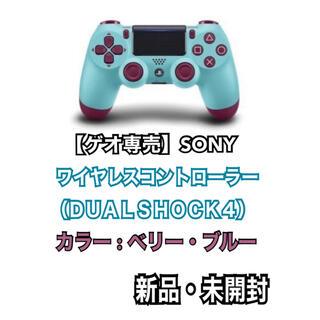 PlayStation4 - PS4 ワイヤレスコントローラー 純正 ベリー・ブルー ゲオ限定