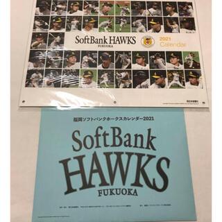 フクオカソフトバンクホークス(福岡ソフトバンクホークス)のソフトバンク ホークス 2021年 カレンダー 新品(カレンダー/スケジュール)