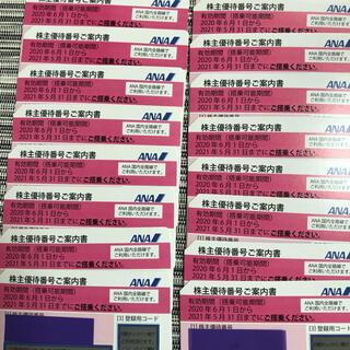 エーエヌエー(ゼンニッポンクウユ)(ANA(全日本空輸))のANA株主優待券17枚 2021.11.30まで延長 送料込み(その他)
