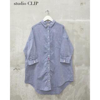STUDIO CLIP - 【studio  CLIP】オーバーブラウス シャツ スタディオクリップ
