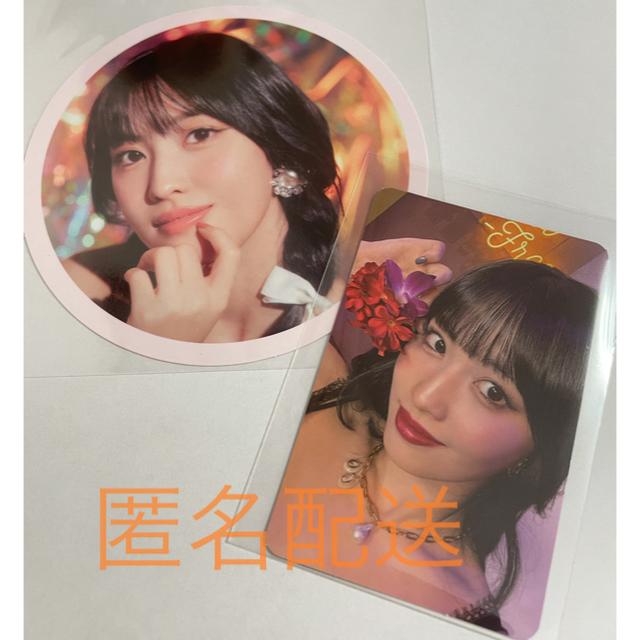 TWICE Taste of Love トレカ & コースター モモ エンタメ/ホビーのタレントグッズ(アイドルグッズ)の商品写真