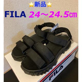 フィラ(FILA)のFILA  YAK SANDAL ブラック 24㎝(24〜24.5㎝)(サンダル)