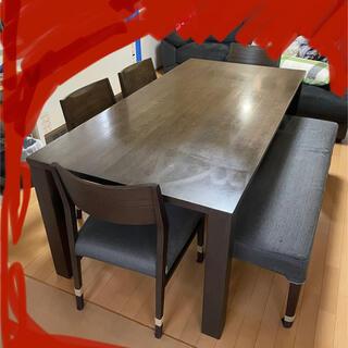 オオツカカグ(大塚家具)の大塚家具 ダイニングテーブル 引っ越し価格。(ダイニングテーブル)
