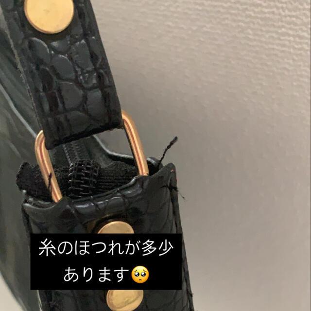 韓国風 エレガント ミニショルダーバッグ 黒 レディースのバッグ(ショルダーバッグ)の商品写真