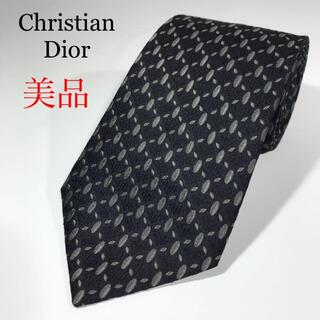 Christian Dior - 美品 クリスチャンディオール イタリア製 高級シルク ネクタイ 総柄 モノトーン