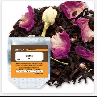 ルピシア(LUPICIA)のLUPICIA🌿YUMEゆめ(茶)