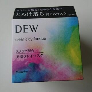 DEW - DEW クリアクレイフォンデュ(90g)