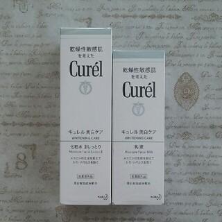 Curel - キュレル 美白ケア 化粧水&乳液