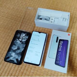 アンドロイド(ANDROID)のXiaomi Redmi Note 8 Pro グローバル版(スマートフォン本体)