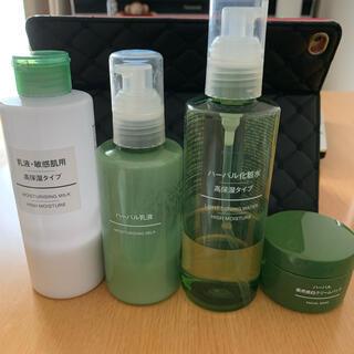 ムジルシリョウヒン(MUJI (無印良品))の無印良品 基礎化粧品 まとめ売り(化粧水/ローション)