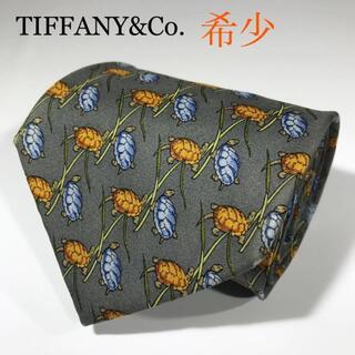 ティファニー(Tiffany & Co.)の希少 ティファニー イタリア製 高級シルク ネクタイ 海の守り神 ホヌ(ネクタイ)