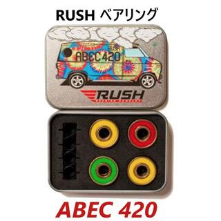 RUSH 420 Bearings ラスタカラー ラッシュ ベアリング(スケートボード)