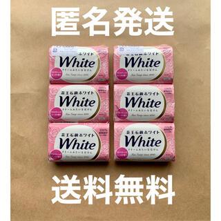 花王せっけん石鹸ホワイト アロマティック・ローズの香りバスサイズ[6コセット]