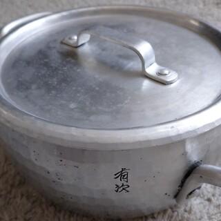 有次 鍋 直径18㌢ 両手鍋 シチュー鍋