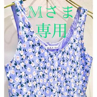 【美品】MARIHA マリハ IENA イエナ 草原の虹のドレス