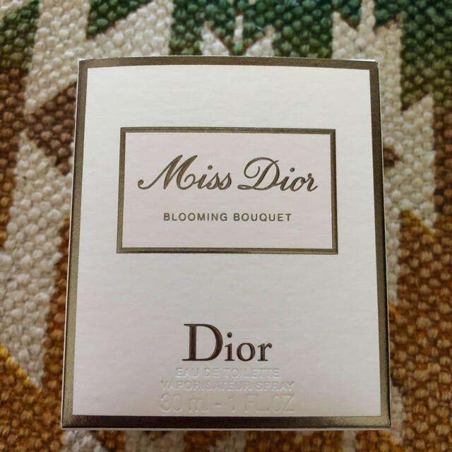 Dior(ディオール)の♡アリエルさん専用♡ コスメ/美容の香水(香水(女性用))の商品写真