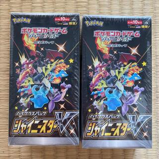 【2BOX】【シュリンク付】ポケモンカードハイクラスパックシャイニースターV(Box/デッキ/パック)