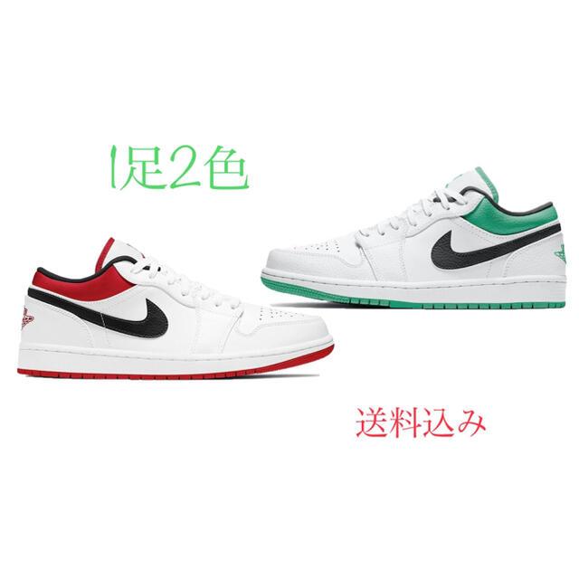 NIKE(ナイキ)の特別セット27㎝NIKE AIR JORDAN 1 LOW メンズの靴/シューズ(スニーカー)の商品写真