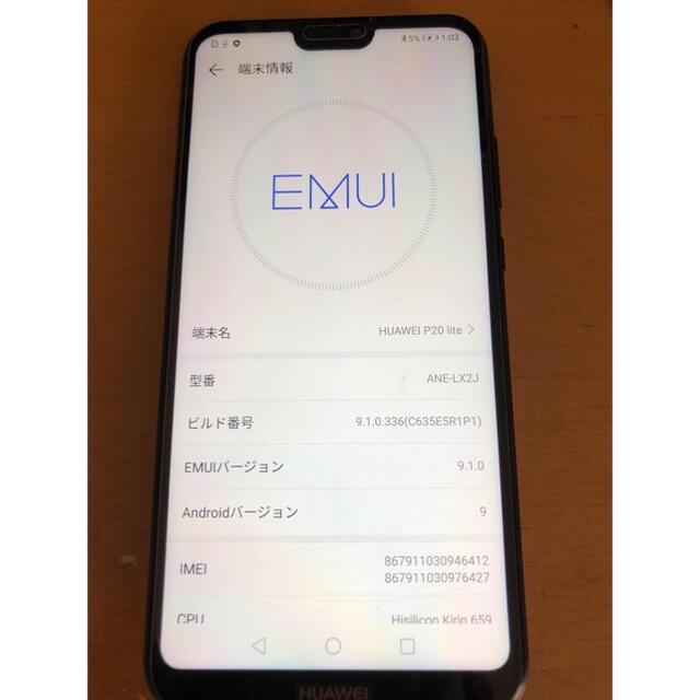 HUAWEI(ファーウェイ)のhuawei p20 lite ブラック ジャンク スマホ/家電/カメラのスマートフォン/携帯電話(スマートフォン本体)の商品写真