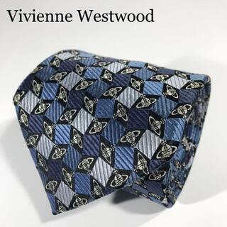ヴィヴィアンウエストウッド(Vivienne Westwood)のヴィヴィアンウエストウッド イタリア製 高級シルク ネクタイ オーブ 刺繍(ネクタイ)
