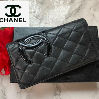 CHANEL - 正規品 シャネル 長財布 カルボン ブラック ピンク
