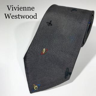 ヴィヴィアンウエストウッド(Vivienne Westwood)のヴィヴィアンウエストウッド イタリア製 高級シルク ネクタイ オーブ(ネクタイ)