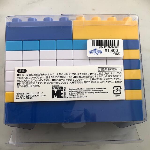 ミニオン(ミニオン)のミニオン ブロックカレンダー エンタメ/ホビーのおもちゃ/ぬいぐるみ(キャラクターグッズ)の商品写真