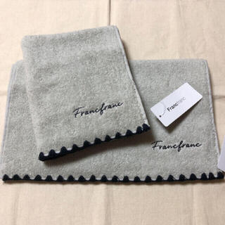 フランフラン(Francfranc)のフランフラン モダンシェルメロー フェイスタオル 2枚(タオル/バス用品)