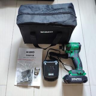 KIMO 20V インパクトドライバー (工具)