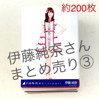 乃木坂46 - 生写真 伊藤純奈 まとめ売り 裸足でSummerなど