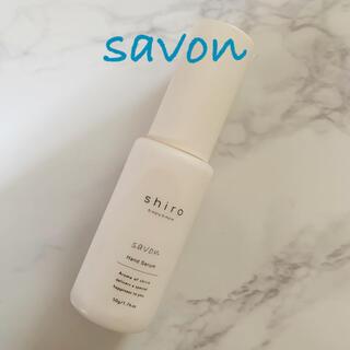 shiro - shiro ハンド美容液 savon サボン シロ ハンドクリーム aesop
