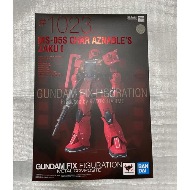 BANDAI(バンダイ)のGUNDAM FIX  MS-05SザクI(シャア専用機) エンタメ/ホビーのおもちゃ/ぬいぐるみ(模型/プラモデル)の商品写真