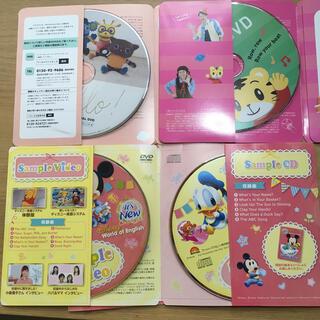 DVD CD 英語 子供 赤ちゃん しまじろう ディズニー