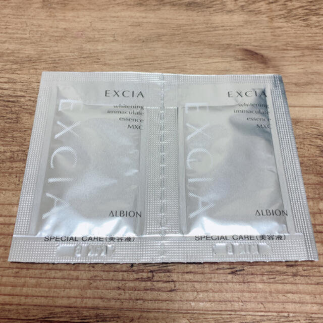 ALBION(アルビオン)のアルビオン エクシア イマキュレートエッセンス 2包 コスメ/美容のスキンケア/基礎化粧品(美容液)の商品写真