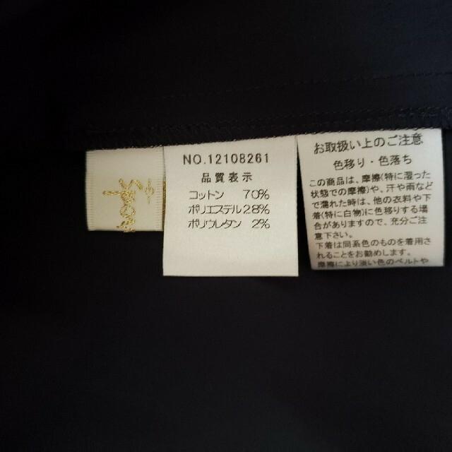 Harrods(ハロッズ)のあんこ様💞ご専用💞Harrods 3 レディースのワンピース(ひざ丈ワンピース)の商品写真