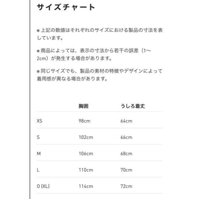 adidas(アディダス)のadidas kyne tシャツ L 新品 アディダス キネ メンズのトップス(Tシャツ/カットソー(半袖/袖なし))の商品写真
