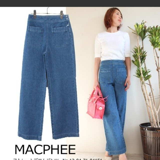 MACPHEE(マカフィー)のマカフィーのデニム レディースのパンツ(デニム/ジーンズ)の商品写真