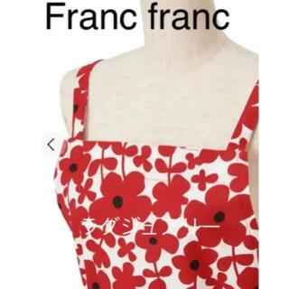 フランフラン(Francfranc)のFranc franc. セルマエプロン レッド(その他)