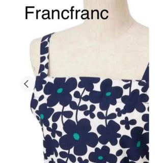 フランフラン(Francfranc)のFranc franc  セルマエプロン ネイビー(その他)