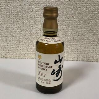 サントリー - サントリー ピュアモルト ウイスキー 山崎 特級 50ml