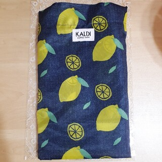 KALDI - カルディ《 KALDI 》レモンバック2021