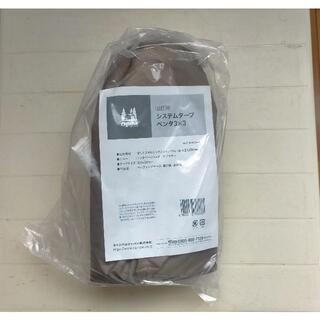 キャンパルジャパン(CAMPAL JAPAN)の【新品・未開封】CAMPAL JAPAN システムタープペンタ3×3(テント/タープ)