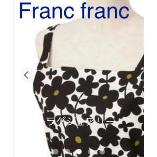フランフラン(Francfranc)のFranc franc. セルマエプロン ブラック(その他)