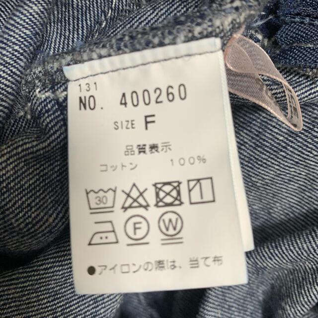 one after another NICE CLAUP(ワンアフターアナザーナイスクラップ)のマーメイドデニムスカート レディースのスカート(ロングスカート)の商品写真