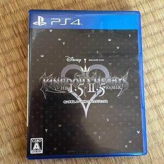 プレイステーション4(PlayStation4)のキングダムハーツps4 1.5(家庭用ゲームソフト)