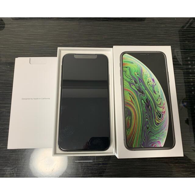 iPhone(アイフォーン)のiPhone Xs Space Gray 256 GB docomo  新品 スマホ/家電/カメラのスマートフォン/携帯電話(スマートフォン本体)の商品写真