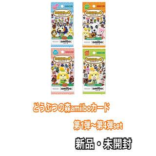 任天堂 - どうぶつの森amiiboカード 第1弾~第4弾 set