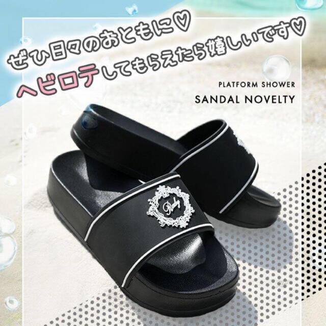 Rady(レディー)の最新ノベルティ ブラック レディースの靴/シューズ(サンダル)の商品写真