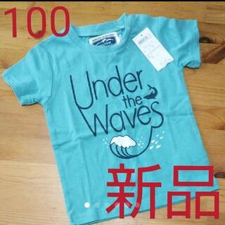 エニィファム(anyFAM)の新品未使用Tシャツ100(Tシャツ/カットソー)